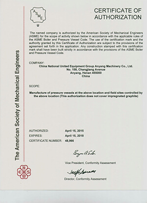 company ASME certificate small version
