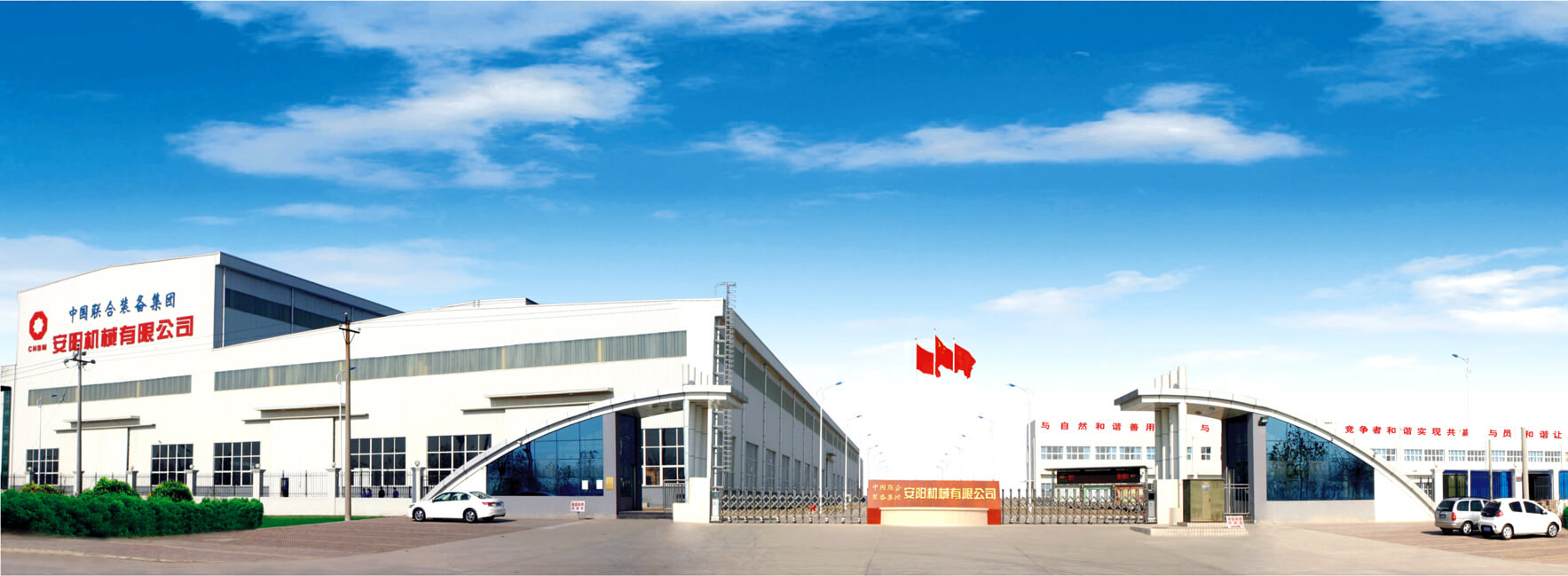 a picture of Anyang Machinery co., ltd.