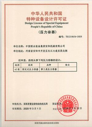 company design license full version